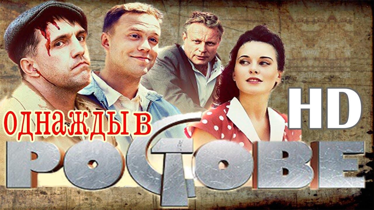 «Скачать Все Серии Однажды В России Через Торрент» — 2011