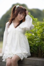 Yukari Minegishi