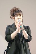 Tsunematsu, Ayumi