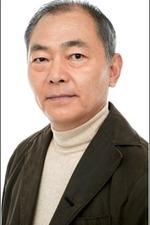 Unshou Ishizuka