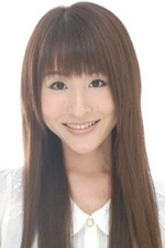 Chie Matsuura