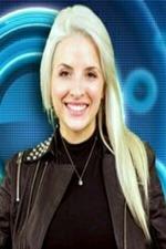 Clara Aguilar