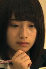 Riko Nagai
