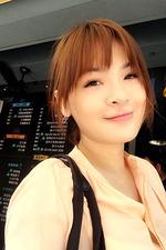 Yee Chen