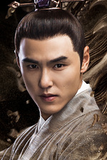 TV Time - Legend of Fuyao (TVShow Time)