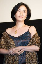 Mako Hyōdō