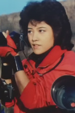 Yuki Yajima
