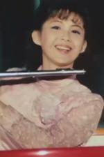Michiko Makino
