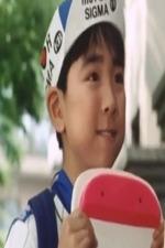 Hisashi Sakai