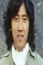 Yukio Itō