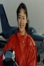 Kazuko Miyata