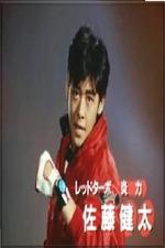 Kenta Satō