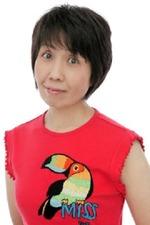 Yoko Teppouzuka