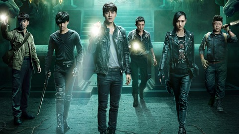 TV Time - The Lost Tomb S01E11 - Episode 11 (TVShow Time)