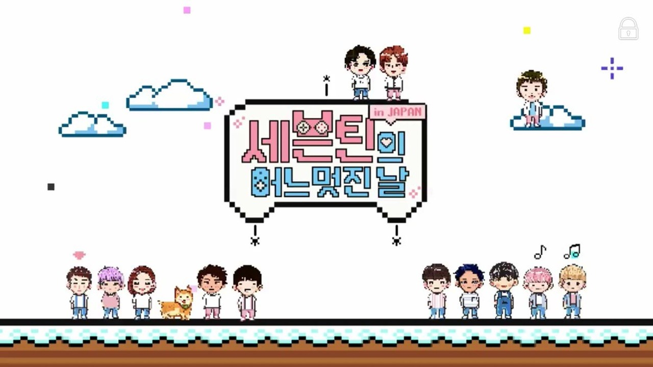 TV Time - Seventeen: One Fine Day (TVShow Time)