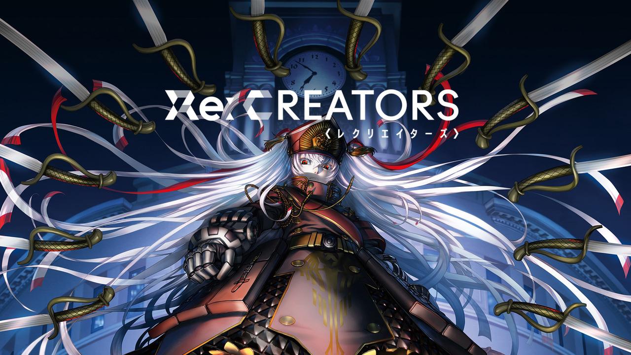 re:creators ger sub