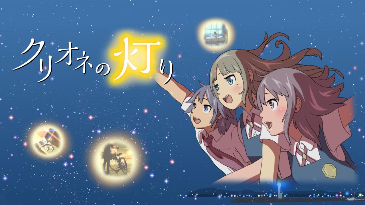 Noticias Anime