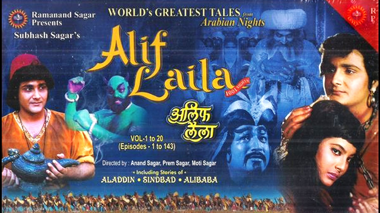 TV Time - Alif Laila (TVShow Time)