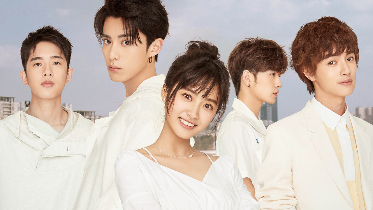 TV Time - Meteor Garden (2018) (TVShow Time)