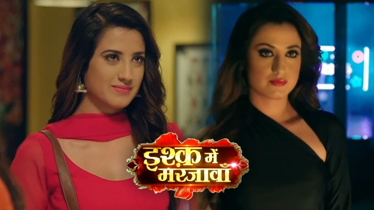 TV Time - Ishq Mein Marjawan (TVShow Time)