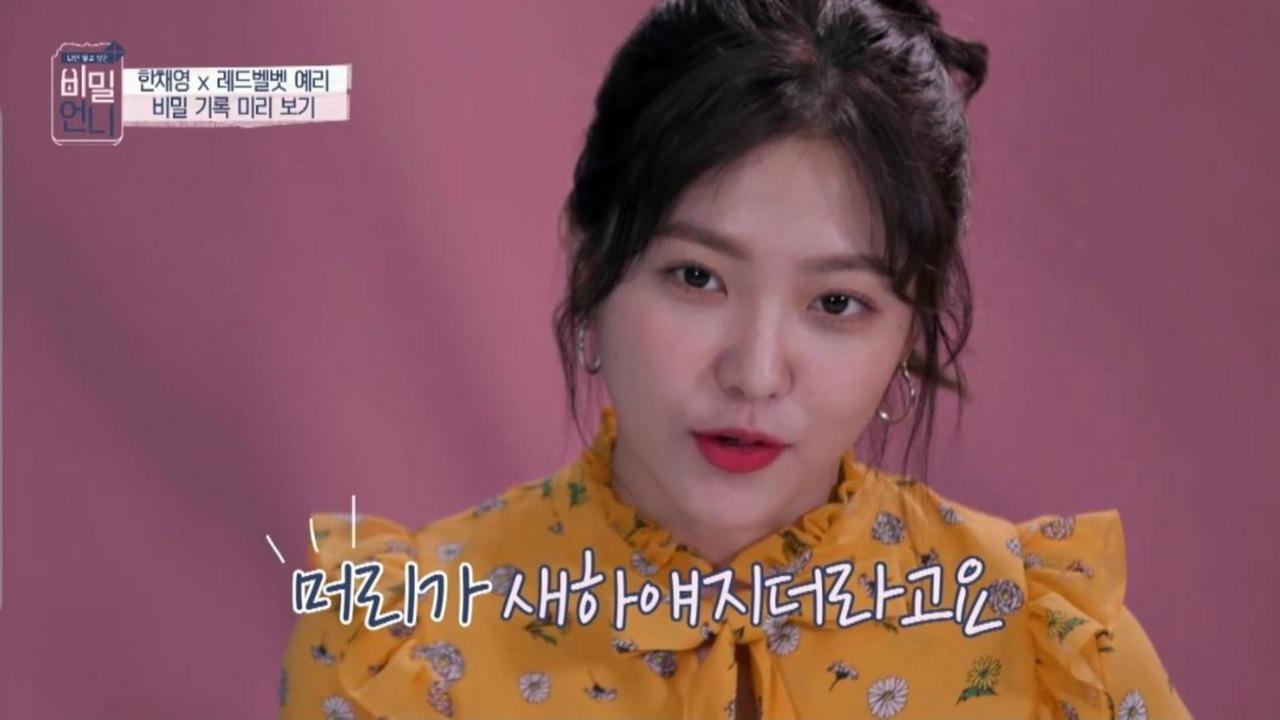 TV Time - Secret Unnie (TVShow Time)