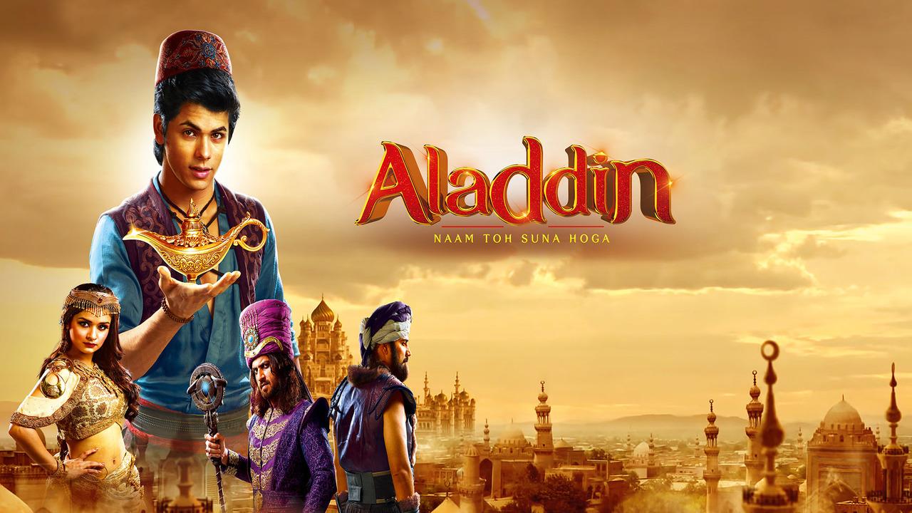 Google Drive Aladdin