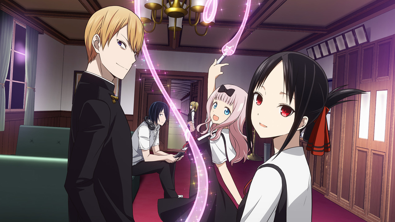 Kaguya-sama: Love is War Anime recebe segunda temporada