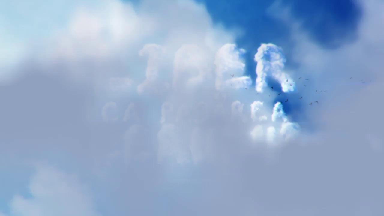 șaiba de întâlnire a cerului)