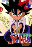 Legend of the Swordmaster Yaiba