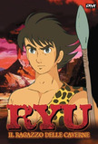 Ryu the Primitive Boy