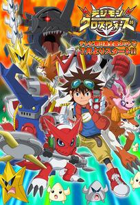 TV Time - Digimon Xros Wars (TVShow Time)