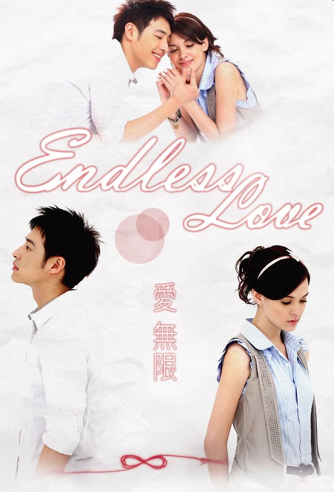 Download film endless love 2010