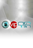 Big Brother VIP (IL)
