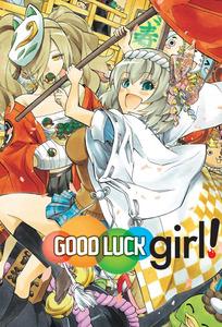 Good Luck Girl!