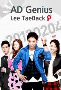 Ad Genius Lee Tae-Baek