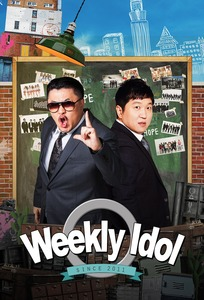 TV Time - Weekly Idol (TVShow Time)