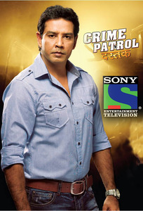 TV Time - Crime Patrol Satark (TVShow Time)