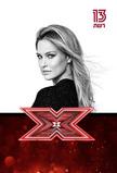 X Factor (IL)