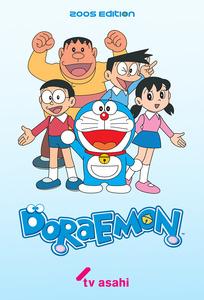 Doraemon (2005)