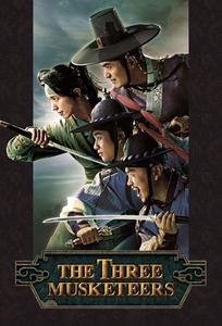 The Three Musketeers (2014)