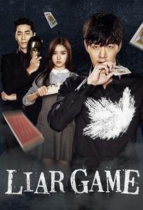Liar Game (KR)
