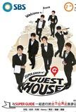 Super Junior-M's Guest House