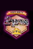 2PM Show!