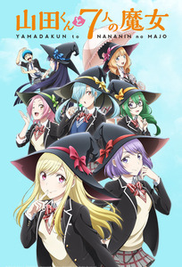 Yamada-kun and the Seven Witches (2015)