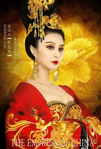 TV Time - The Empress of China (TVShow Time)