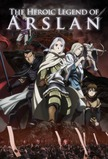 The Heroic Legend of Arslan (2015)
