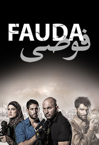 TV Time - Fauda (TVShow Time)