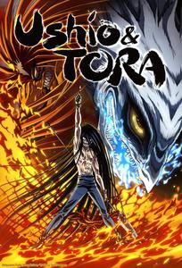 Ushio and Tora (2015)