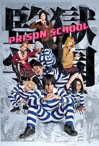 Prison School (MBS)