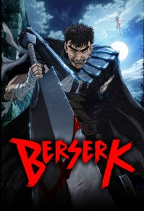 Berserk (2016)